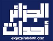 eldjazairahdath.com