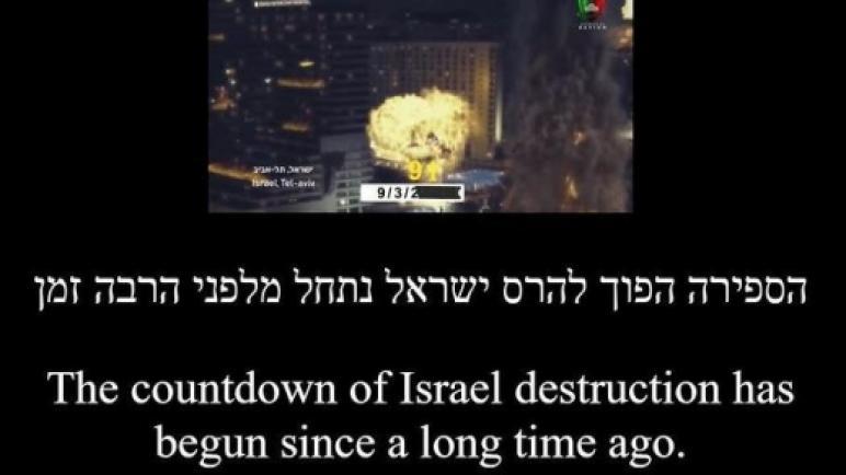 هجوم إلكتروني غير مسبوق على مواقع وهيئات رسمية إسرائيلية