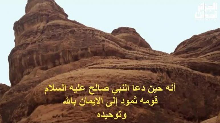 مدائن صالح من صور عذاب قوم ثمود Eldjazairahdath Com