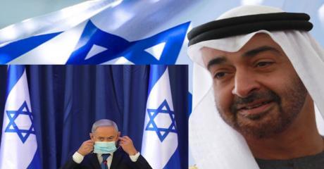 الإمارات تطبع علاقاتها مع إسرائيل
