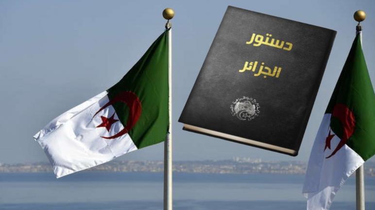 الاستفتاء حول تعديل الدستور في الفاتح نوفمبر