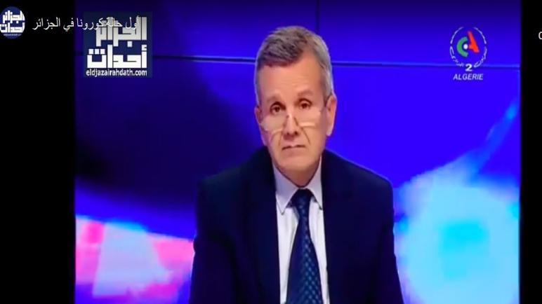 أول حالة كورونا في الجزائر